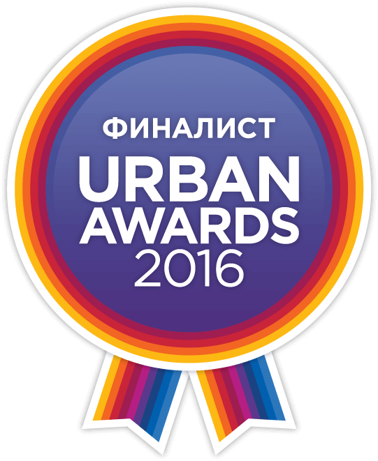 Финалист премии Urban Awards 2014